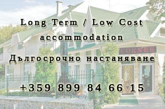 Long-term accommodation